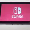 Nintendo Switchのセットアップ動画が公開?本体内部ストレージの実質容量が発覚!